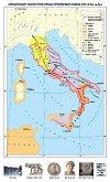 Апенинският полуостров преди Пуническите войни (VІІІ - ІІІ век пр. Хр. ) - Стенна карта - М 1:1 800 000 -