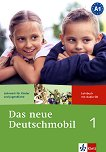 Das neue Deutschmobil: Учебна система по немски език : Ниво 1 (A1): Учебник + CD - Sigrid Xanthos-Kretzschmer, Jutta Douvitsas-Gamst, Eleftherios Xanthos -