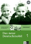 Das neue Deutschmobil: Учебна система по немски език : Ниво 1 (A1): Учебна тетрадка - Sigrid Xanthos-Kretzschmer, Jutta Douvitsas-Gamst, Eleftherios Xanthos -