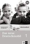 Das neue Deutschmobil: Учебна система по немски език : Ниво 1 (A1): Ръководство за учителя - Sigrid Xanthos-Kretzschmer, Jutta Douvitsas-Gamst, Eleftherios Xanthos -