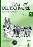 Das neue Deutschmobil: Учебна система по немски език Ниво 1 (A1): Тетрадка с тестове -