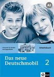 Das neue Deutschmobil: Учебна система по немски език Ниво 2 (A2): Учебна тетрадка -