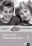 Das neue Deutschmobil: Учебна система по немски език : Ниво 2 (A2): Ръководство за учителя - Sigrid Xanthos-Kretzschmer, Jutta Douvitsas-Gamst, Eleftherios Xanthos -