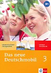 Das neue Deutschmobil: Учебна система по немски език : Ниво 3 (B1): Учебник + CD - Sigrid Xanthos-Kretzschmer, Jutta Douvitsas-Gamst, Eleftherios Xanthos - помагало