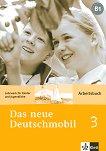 Das neue Deutschmobil: Учебна система по немски език Ниво 3 (B1): Учебна тетрадка -
