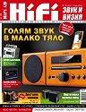 HiFi - Звук и визия : Списание за домашно развлечение - Август 2011 -