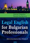 Legal English for Bulgarian Professionals - Georgi Niagolov, Penka Dumanova - помагало