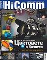 HiComm : Списание за нови технологии и комуникации - Септември 2011 -
