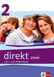 Direkt zwei - ниво 2 (A2): Учебник и учебна тетрадка по немски език за 10. клас + 2 CD - книга