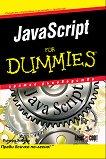 JavaScript For Dummies - Ричард Уогнър -