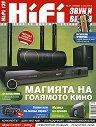 HiFi - Звук и визия : Списание за домашно развлечение - Септември 2011 -