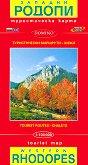 Туристическа карта на Западни Родопи : Tourist Map of Westerm Rhodopes - М 1:100 000 -