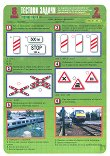 Тестови задачи по безопасност на движението по пътищата: Тестова карта за 8. клас - 2. срок - Комплект от 10 броя -