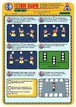 Тестови задачи по безопасност на движението по пътищата: Тестова карта за 4. клас - 2. срок - Комплект от 10 броя -
