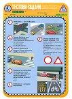 Тестови задачи по безопасност на движението по пътищата: Тестова карта за 4. клас - 1. срок - Комплект от 10 броя -