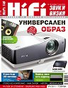 HiFi - Звук и визия : Списание за домашно развлечение - Октомври 2011 -