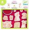 Детски печати - Принцеси -