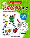 Крокотак - 5 - 7 години : Занимания и игри за деца в предучилищна възраст - книга