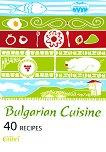 Bulgarian Cuisine - Раймонд Вагенщайн -