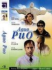 Адио Рио - филм