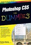 Photoshop CS5 For Dummies - Питър Бауер -