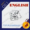 English for Bulgarians - Part one - 3CD -