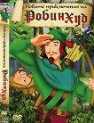 Новите приключения на Робин Худ - филм