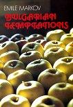 Bulgarian Temptations - Emile Markov -