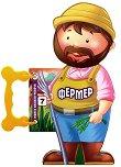 Моята книжка-човече: Фермер -