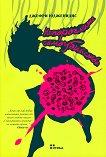 Непорочните самоубийства - Джефри Юдженидис - книга