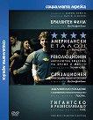 Социалната мрежа - Специално издание в 2 диска - филм