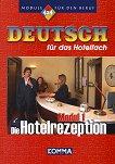 Deutsch für das Hotelfach - Modul 1: Die Hotelrezeption - Гергана Маринова -