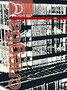 Следва - Списание за университетска култура - брой 25/ 2011 -