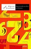 Американски лекции - книга