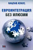 Евроинтеграция без илюзии - Вацлав Клаус -