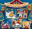 Царството на приказките: Книжка 6 - Шарл Перо,  Ханс Кристиан Андерсен -