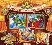Царството на приказките: Книжка 8 - Братя Грим, Ханс Кристиан Андерсен -