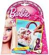 Декорирай сама - Чанта Barbie - Творчески комплект -