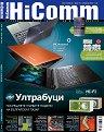 HiComm : Списание за нови технологии и комуникации - Февруари 2012 -