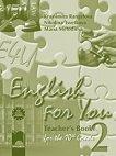English for You 2: книга за учителя по английски език за 10. клас - Красимира Рангелова, Николина Цветкова, Мария Методиева -