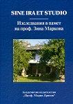Sine ira et studio : Изследвания в памет на проф. Зина Маркова -