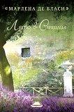Лято в Сицилия - Марлена де Бласи - книга