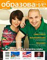 Образование и специализация в чужбина - Брой 35 / Май - Юни 2012 -