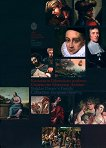 Колекция Европейска живопис: Семейство Божидар Даневи Bojidar Danev's Family Collection European Painting -