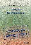 Софийско жителство - Тодор Костадинов -