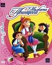 Малката принцеса - филм