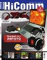 HiComm : Списание за нови технологии и комуникации - Юли 2012 -