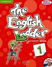 The English Ladder: Учебна система по английски език : Ниво 1: Учебна тетрадка + CD - Susan House, Katharine Scott, Paul House -