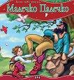 Моята първа приказка: Малечко Палечко - книга