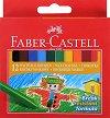 Восъчни пастели - Комплект от 12 цвята -